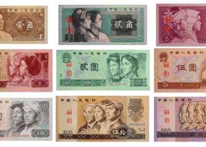 哈尔滨上门高价回收旧版纸币 哈尔滨专业回收大量旧版纸币