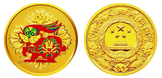 生肖金银币应该要怎么收藏?收藏生肖金银币的要点是什么?