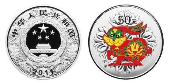 2011兔年金银纪念币价值怎么样?2011兔年金银币值不值得收藏?