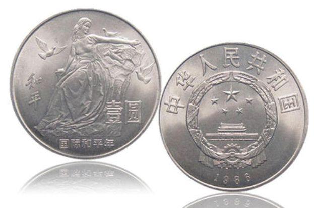 流通纪念币有什么特点?流通纪念币市场行情怎么样?