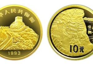 新手应该如何收藏金银币?金银币应该如何鉴别?