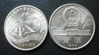 建國35周年一元紀念幣價格 建國35周年一元紀念幣值不值得收藏