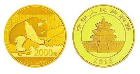 2016版熊猫金银纪念币值得投资吗?有什么价值?