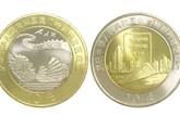 1997香港回归纪念币收藏价值怎么样?有没有升值潜力?