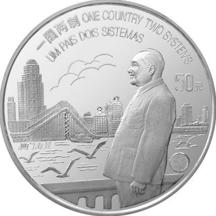 1997澳门回归祖国金银纪念币收藏价值怎么样?值得投资吗?