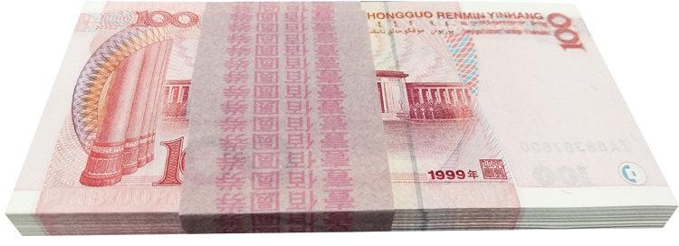 1999年100元人民币价格值多少钱一张?附1999年100元人民币收藏建议