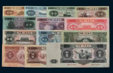 第二套人民币价格是多少钱?第二套人民币收藏前景如何?