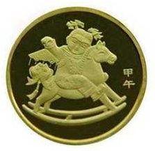 了解2014年生肖贺岁普通纪念币行情,分析其收藏价值