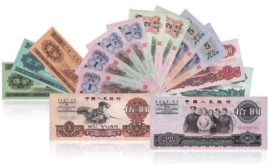 第三套人民币值多少钱?第三套人民币图片及价格一览
