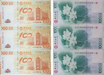 澳门荷花钞五连体收藏价值分析  为何那么多人喜欢收藏荷花钞五连体
