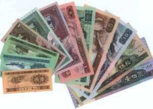 第四套人民币市场行情如何?附第四套人民币最新价格表