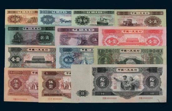第二套人民币值多少钱?第二套人民币图片及价格详情
