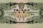 三元面值人民币值多少钱一张?苏三币收藏价值解析