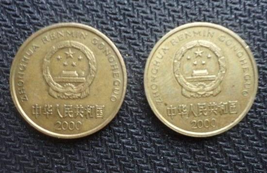 2000年5角硬币价格多少  2000年5角硬币收藏意义如何