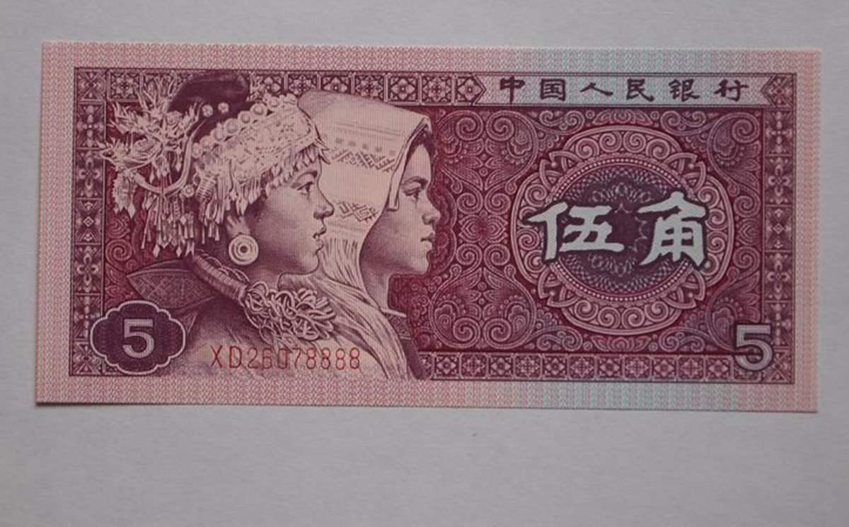 如何收藏80版五角纸币?80版五角纸币图片及价格介绍