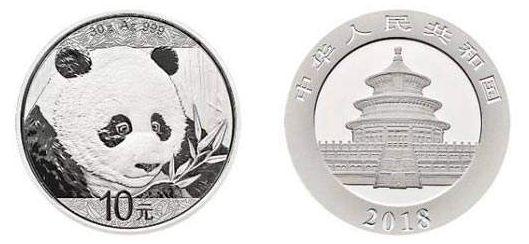 2018熊猫银币10元最新价格多少钱?如何辨别真伪?