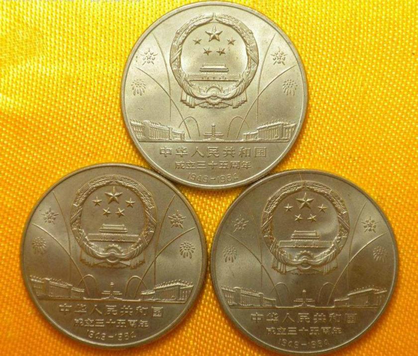建国40周年纪念币价格 建国的40周年纪念币收藏投资建议