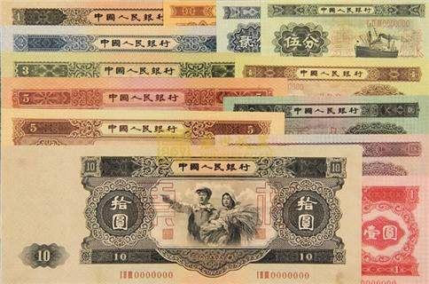 第二套人民币大全套价钱是多少?附第二套人民币大全套价格表