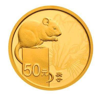 2020鼠年生肖金银币发行量缩减,都有哪些好处?
