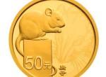 2020鼠年生肖金银币正式发行,鼠生肖为什么排生肖第一?