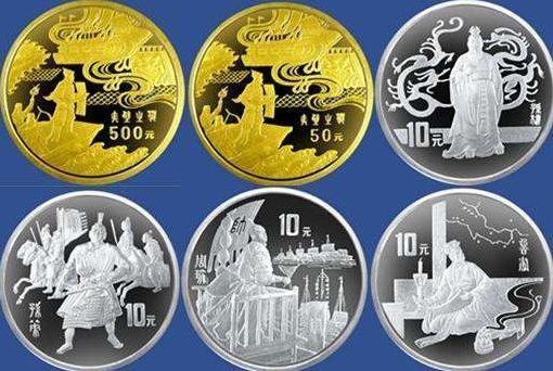 金银币有收藏价值吗?金银币值不值得投资?
