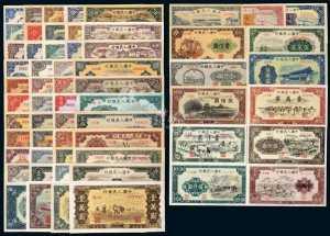 上海哪里高价回收旧版纸币?上海长期上门专业收购旧版纸币