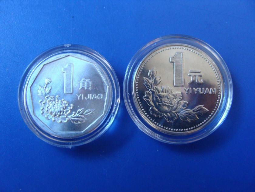 一角的菊花硬币值多少钱 一角的菊花硬币市场价值分析