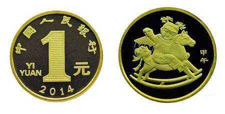 马年纪念金银币价格 马年纪念金银币设计有什么特点