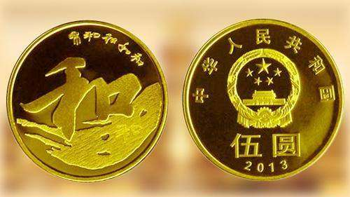 和字币价格怎么样  和字币升值潜力分析