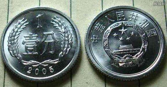 以前的一分钱硬币现在值多少钱 一分钱硬币收藏注意事项