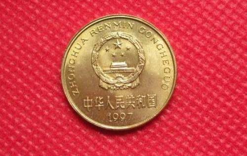97年5角硬币值多少钱 97年5角硬币收藏投资建议