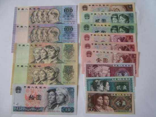 沈阳哪里高价收购旧版人民币?沈阳长期上门高价回收旧版人民币