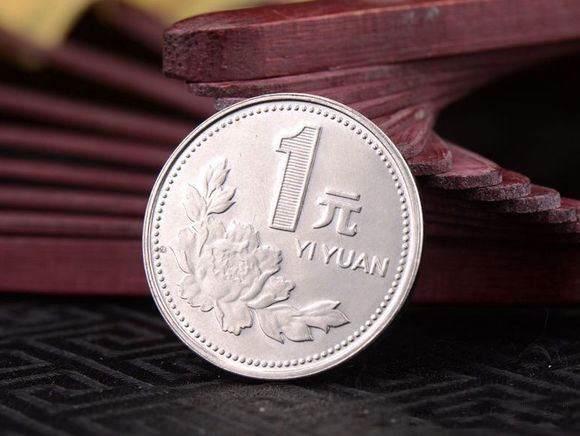牡丹一元硬币值不值得收藏 收藏价值分析