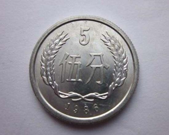 86年五分硬币值多少钱 影响硬币价格的因素