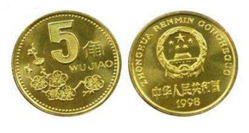五角梅花硬币值不值得收藏 收藏价值分析