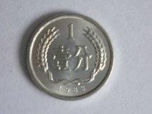 1983年一分钱硬币值多少钱 1983年一分钱硬币市场价格分析