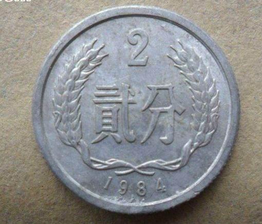 1984年2分硬币值多少钱 1984年2分硬币收藏价值分析