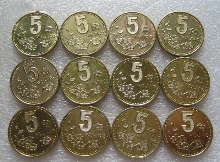 1992年5角硬币值多少钱 1992年5角硬币值不值得收藏