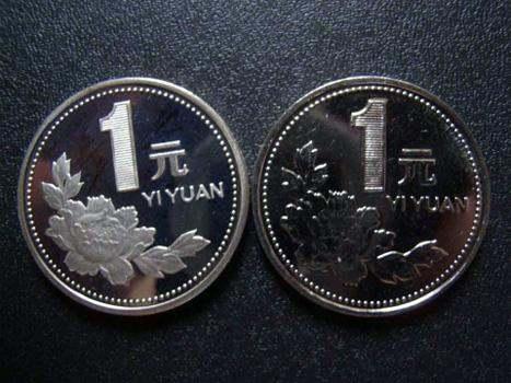 1997牡丹一元硬币价格 1997牡丹一元硬币升值趋势分析