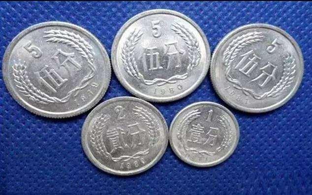 1986年5分钱硬币值多少钱 1986年5分钱硬币收藏投资建议