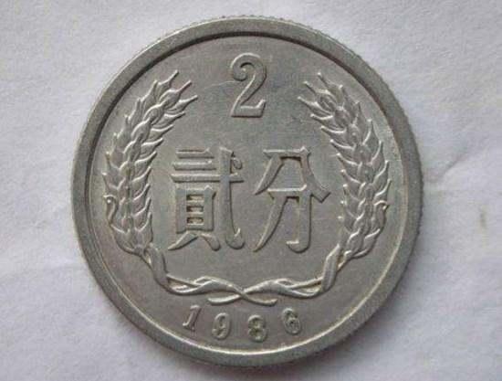 1986年2分硬币值多少钱 1986年2分硬币市场价格分析