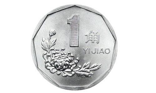 1993年1角菊花硬币值多少钱 1993年1角菊花硬币升值空间分析