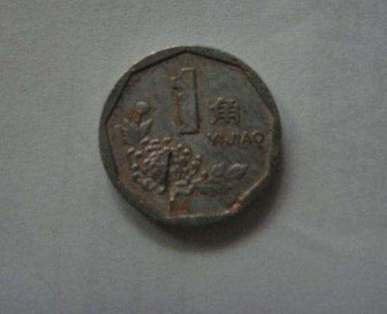 1996年的一角硬币值多少钱 1996年的一角硬币市场价格
