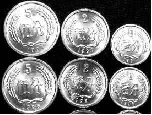 1986年5分硬币值多少钱 1986年5分硬币收藏价值分析