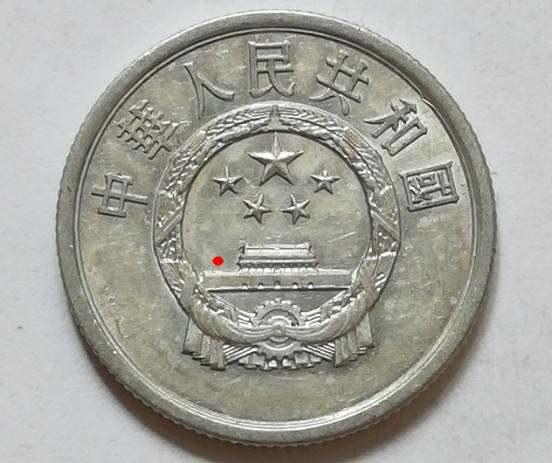 1982一分硬币值多少钱 1982一分硬币市场价格
