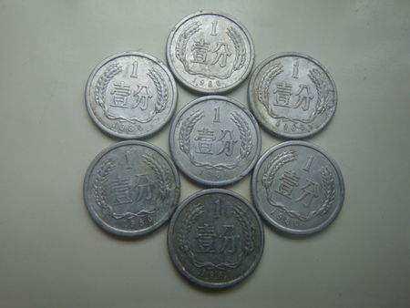 80年1分硬币值多少钱 80年1分硬币或将成为收藏界黑马