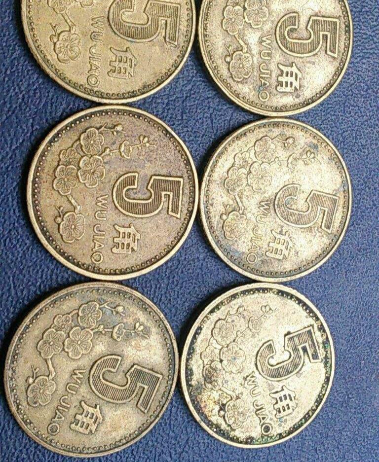 1992年的五角硬币值多少钱 1992年梅花伍角值不值得入手