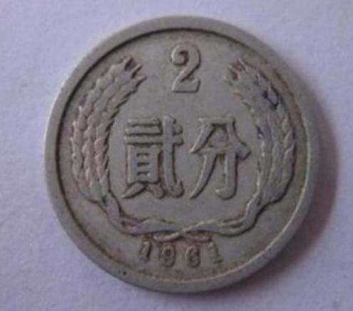 贰分硬币价格 贰分硬币市场行情分析