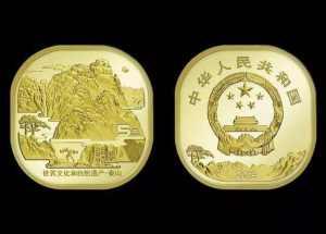 泰山普通纪念币最新消息看这里!泰山普通纪念币行情如何?