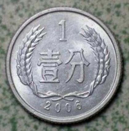 1981年的一角硬币值多少钱 1981年的一角硬币收藏价值怎么样